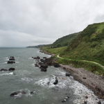 The Gobbins - Islandmagee, Northern Ireland, UK - August 14, 2017